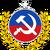Emblema del Partido Comunista de Chile.png