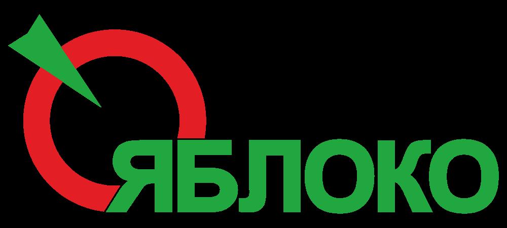 «Яблоко» (Свободное Отечество)