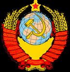 Герб СССР (16 лент).png