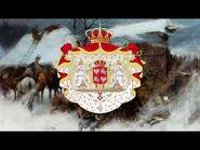 Pieśń Konfederatów Barskich - (Song of Bar Confederates)