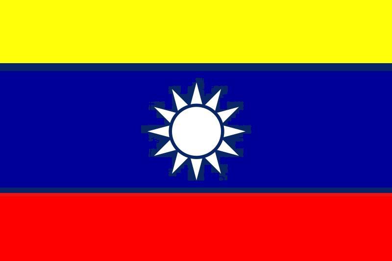 (China) Most Serene Republic of China Flag.jpg