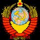 Escudo de Armas de la URSS