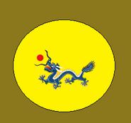 Manchuballbase