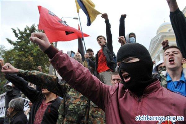 Митинг националистов в Москве.jpg