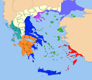 GreekFederation2009