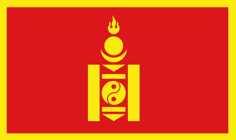 Монголия (МПБД)