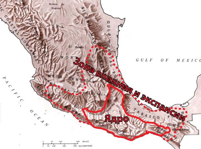 Становление империи Беенаа