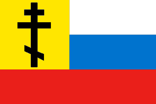 Holy Russian Empire Flag.png