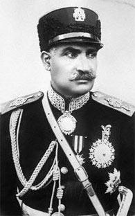 Lista de jefes de estado de Persia (ASXX)