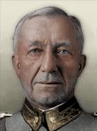 Онега Kirpichnikov