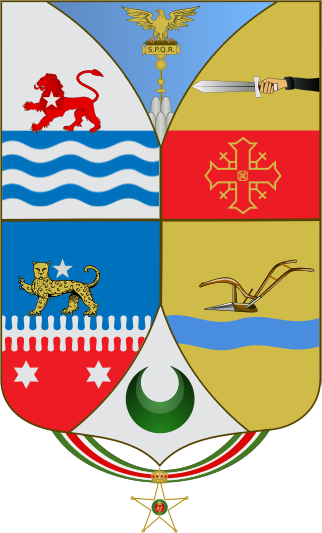 Coat of arms of AOI.png