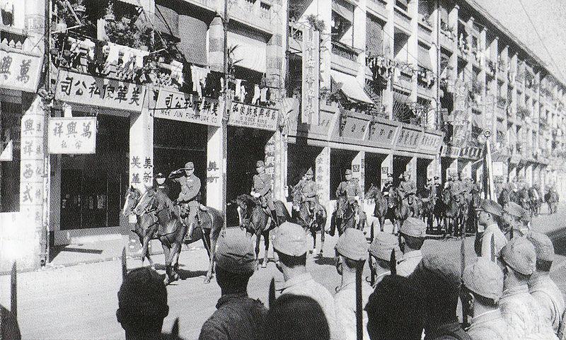 Battle of Hong Kong (Yellowstone: 1936)