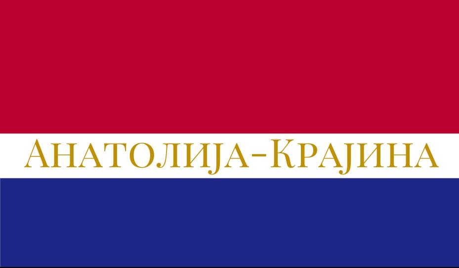 Flag of Anatolija-Krajina (Eastern Manifest Destiny).png