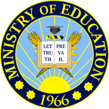 Seal of the Cygnian Ministry of Education.png