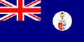 Somalilandia Britanica bandera.png