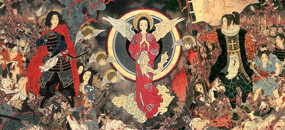 Крест над Фудзи (миниатюра)