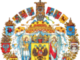 Russia (Alexander the Liberator)