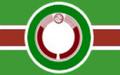 Bandera de la Confederacion del Africa Occidental.png