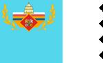 FlaggeVatikanLatium.png