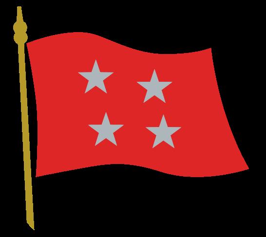 Comandante en Jefe del Ejército de Chile (Chile No Socialista)