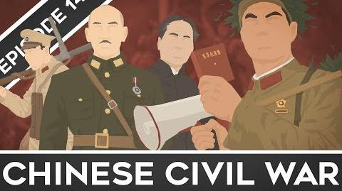 Feature History - Chinese Civil War