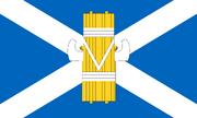 Flag of National Republic of Scotland