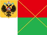 Madagascar Rusa (Rusia Monarquía Constitucional)
