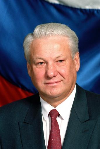 Борис Ельцин (Свободное Отечество)