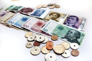 NUK currency.jpg