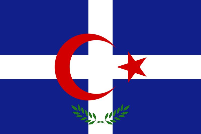 Turkey-Greece.png