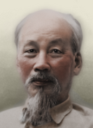 Вьетконг Хо Ши Мин