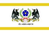 FlaggeHantel1680SPA