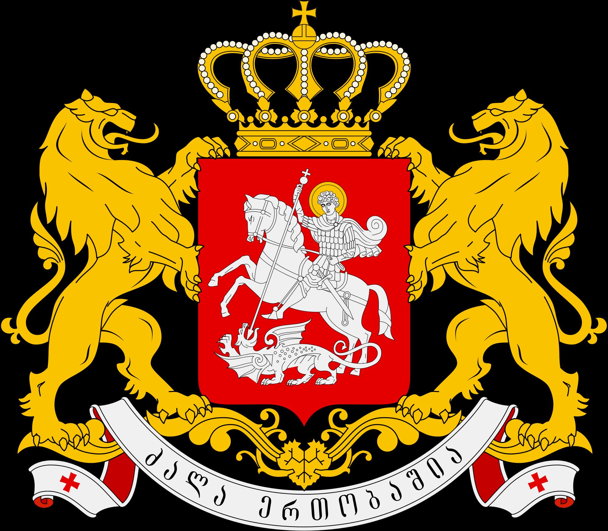 Georgia (MNI)