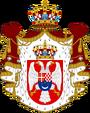 Герб Королевства Югославия.png