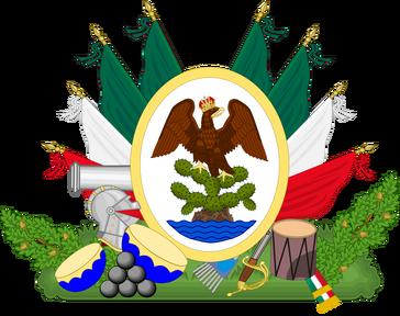 Sello-del-primer-imperio.png