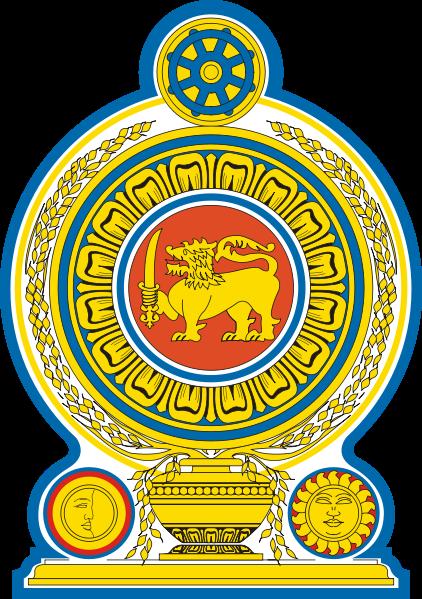 Sri Lanka (Gran Imperio Alemán)