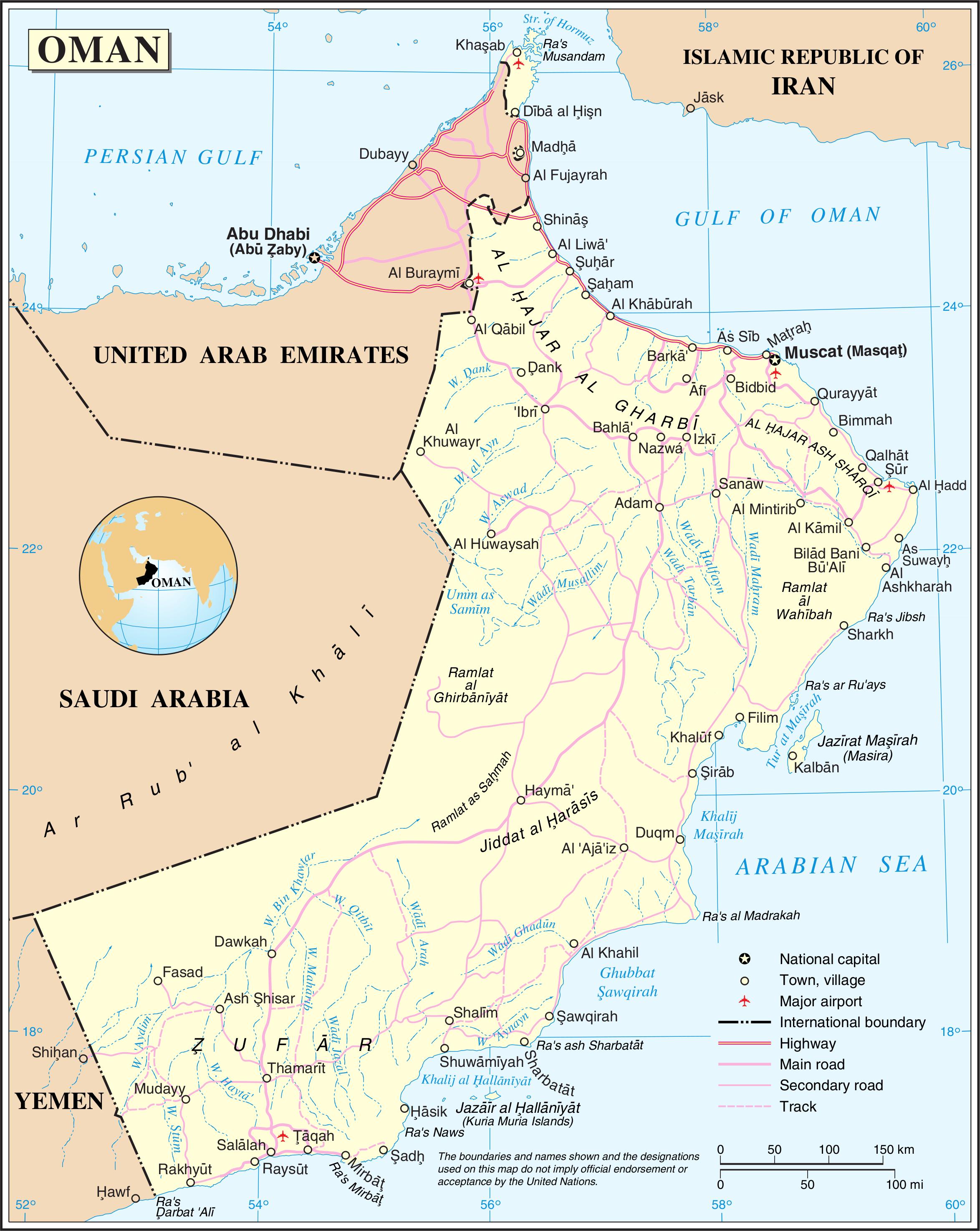 1946 Battle For Oman (Hitler's World)