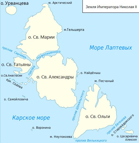 Земля Императора Николая II (МПБД)