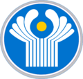 Логотип СНГ.png