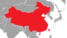 Location of Republic of China (Beijing)