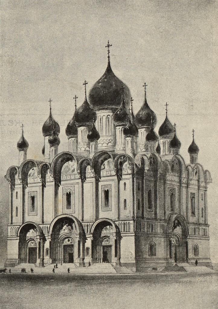 Московский Александро-Невский собор (МПБД)