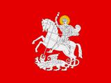 Georgia (Second Unification of Georgia)