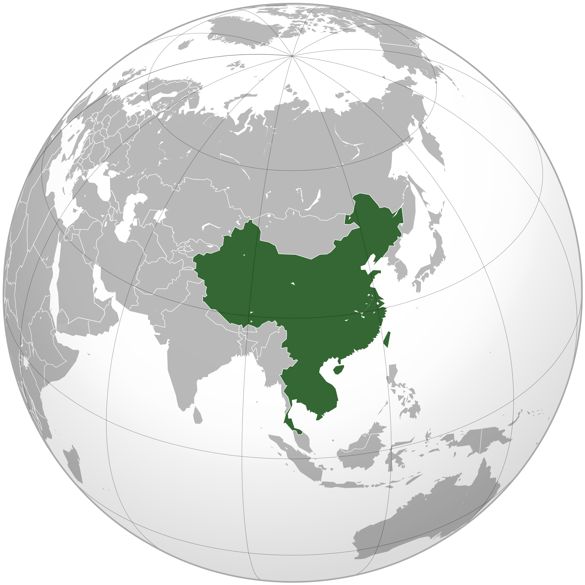 People's Republic of Asia (Arrival)