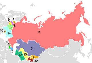 URSS admin mapa.png