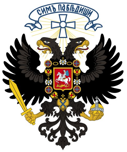 Coat of arms Kolchak 1919.jpg