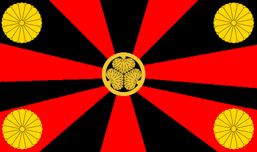 Japanese Imperial Flag.png