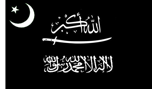 Muslim Liberation Army (1983: Doomsday)