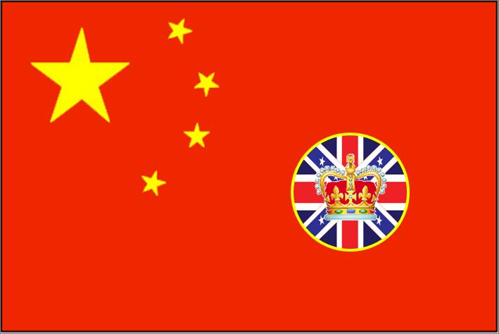 China ConFlag.png