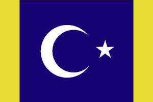 Flag Byzantia (VegWorld).jpg