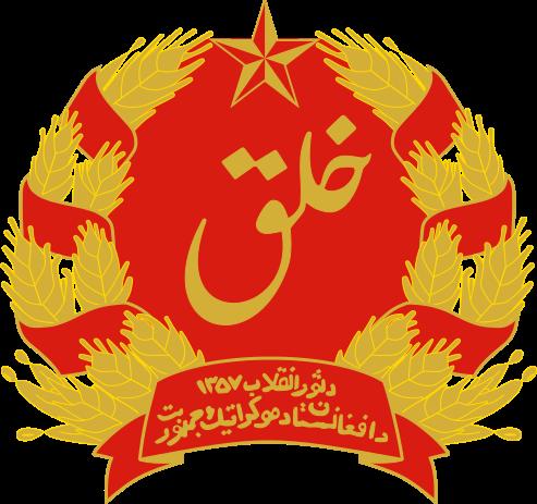 1979: Tormenta en Afganistán